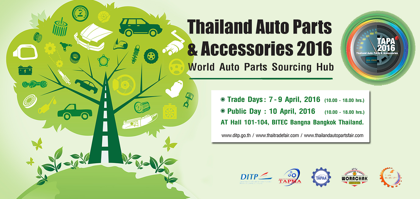 Thailand Auto Parts & Accessories Fair 2016